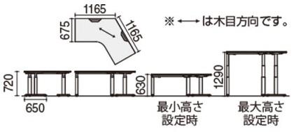 SEQUENCE 120°ブーメラン型のサイズ