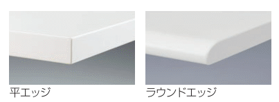 イトーキ トイロ 天板の角エッジタイプ