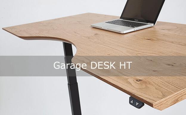 garageのスタンディングデスク DESK HT