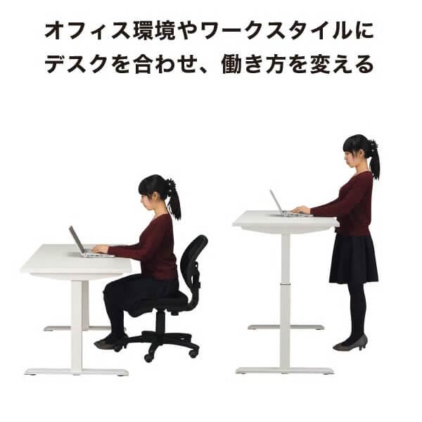 女性が立ったり座ったりとニトリの電動スタンディングデスクを使っている