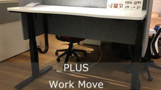 PLUSの電動式昇降デスクWork Move