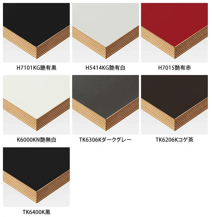 断面がストライプのカラー天板7種類