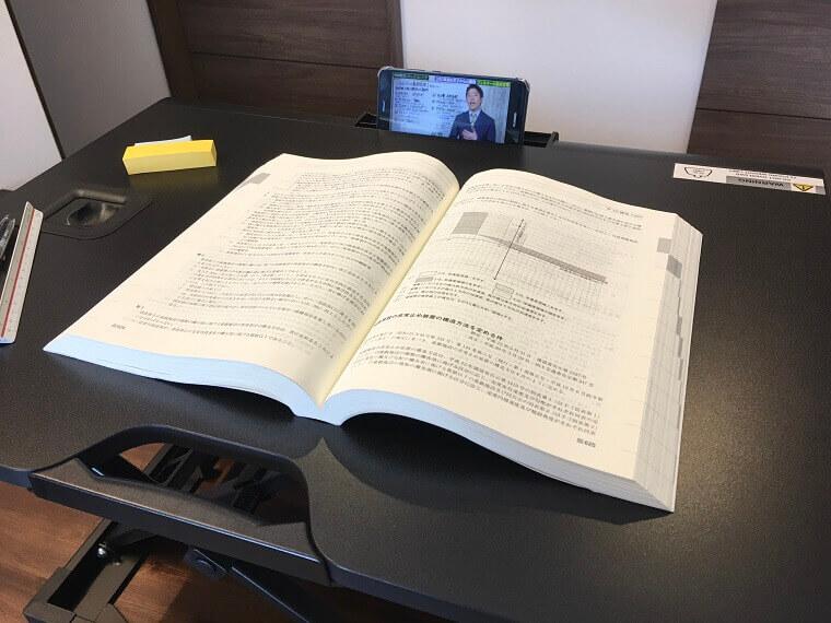 fenge スタンディングデスクでスマホ動画オンライン授業を受けられる