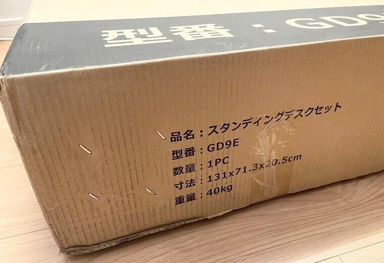 ダンボールに、品名・型番・寸法・重量40kgと記載されている
